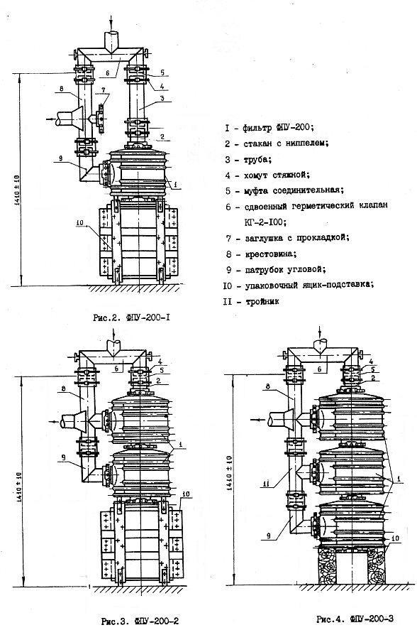 Монтажные детали к ФП-300